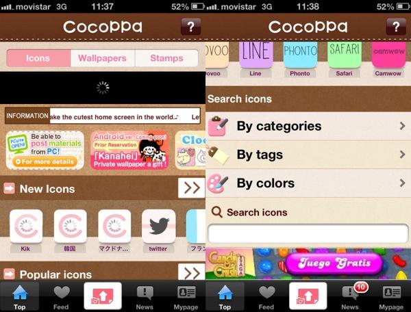 cocoppa_uso