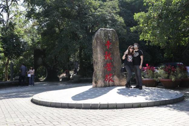 Syuanguang